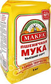 Купить <b>Мука Makfa Пшеничная</b> высший сорт 1кг с доставкой на ...