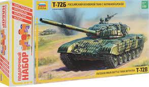 <b>Модели</b> военной техники купить в интернет-магазине OZON.ru