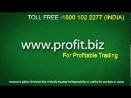 Best Commodity Tips Provider, 100% Accurate MCX Commodity Calls Ludhiana - 532bca295ac879bebbe282e17