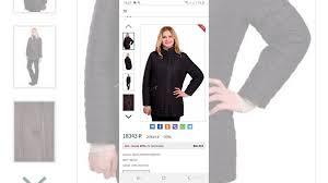 <b>Куртка Basler</b> Германия большой размер 60 купить в Курской ...
