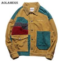 Jackets - Shop Cheap Jackets from China Jackets Suppliers at ...