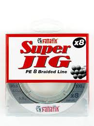 Шнур плетеный рыболовный <b>Super Jig</b> PE X8 green 100 м (#0,6 ...