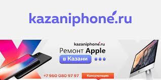 Купить <b>Luxcase 11</b>'' <b>246х140 мм</b> (глянцевая) » Казань iPhone ...