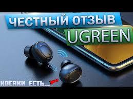 Наушники <b>UGREEN</b> CM338 КРУЧЕ ЧЕМ AIRDOTS? <b>Ugreen TWS</b> ...