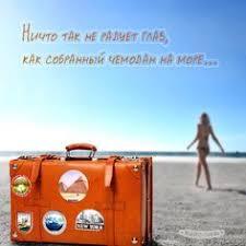 Travel Marcet: лучшие изображения (11) | Горный пейзаж ...