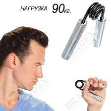 <b>Эспандер</b> кистевой <b>BRADEX SF 0199</b>, цена 28.50 руб., купить в ...