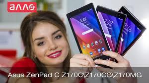 Видео-обзор <b>планшетов Asus ZenPad C</b> Z170CZ170CGZ170MG ...