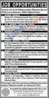 job opportunities at associated consulting engineers ace pvt advertisments