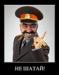 Милиция отрабатывает три версии похищения Булатова - Цензор.НЕТ 6361