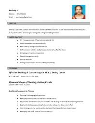 resume templates sample formats bitraceco pertaining to  89 cool resume format for word templates