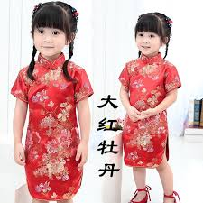Summer Dresses Styles <b>Chinese</b> Cheongsams For <b>Girls Traditional</b> ...