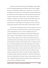 challenge in life essay personal essay on life is a challenge   incidents in the life of a slave girl essay  challenges   gradesaver