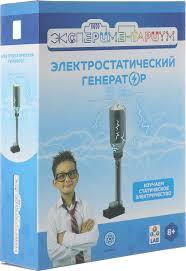 Электростатический генератор, <b>1Toy</b> (<b>набор для опытов</b>, Т14047 ...
