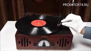 Обзор <b>винилового проигрывателя ION</b> Audio Trio LP и ION Audio ...