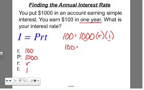 simple interest 6 7 simple interest