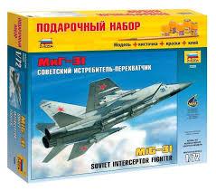 <b>Сборная модель Советский</b> истребитель-перехватчик МиГ-31 ...