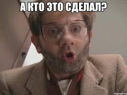 """Грач пожаловался в администрацию Путина: """"Крымчане возмущены и не понимают, почему криминалитет правит республикой"""" - Цензор.НЕТ 799"""