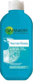 <b>Очищающий тоник</b> против черных точек Чистая Кожа - <b>Garnier</b> ...