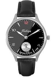 <b>Часы Pobeda PW</b>-<b>04</b>-<b>62</b>-<b>10</b>-0007 - купить <b>мужские</b> наручные часы ...