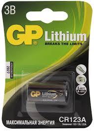 <b>Батарейка GP CR123A CR123A</b>-BC1 купить в Москве, цена на ...