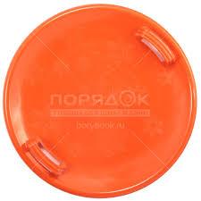 <b>Ледянка пластиковая Р4009</b>, 60 см, цвет в ассортименте в ...
