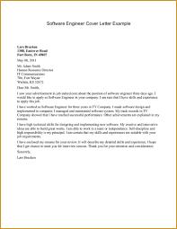 cover letter software engineer junior smlf sample cover letter  software test engineer cover letter sample