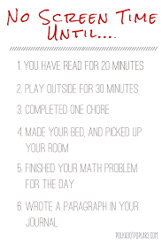 summer to do list for the kids here is your printable to use this summer just click the link and save to your computer