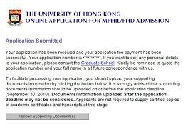 hku graduate school
