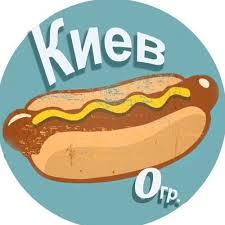 Бесплатный Киев | ВКонтакте