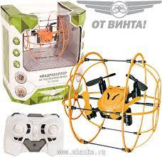 """Игры и Игрушки - <b>Квадрокоптер</b> """"<b>Fly</b>-<b>0246</b>"""" на радиоуправлении"""