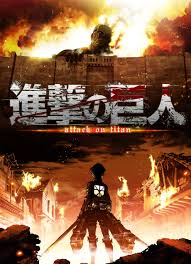 <b>Attack on Titan</b> (Anime) | <b>Attack on Titan</b> Wiki | Fandom