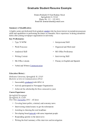 case study examples medical students cover letter template for case study examples medical students case study collection search results national center best photos of cv