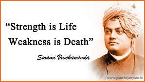 Swami Vivekananda's quotes, famous and not much - QuotationOf . COM via Relatably.com