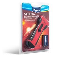 <b>Скребок для стеклокерамики</b> TOPPERR 1309 SC4 с сменными ...