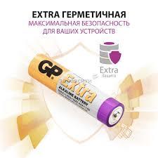 <b>Батарейка</b> алкалиновая <b>GP</b> (Джи пи) <b>Extra AAA</b> LR03 1,5V 4 шт ...