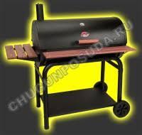 Char griller, американский гриль, жаровня для шашлыка