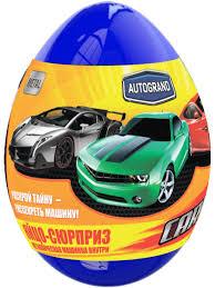 Детская <b>машинка Autogrand Сюрприз</b> в яйце Super Speed Car ...