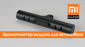<b>Xiaomi Guildford Car</b> Air Outlet Aromatherapy автомобильный ...