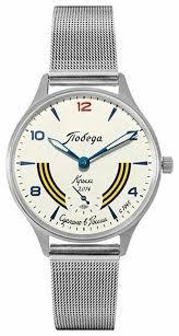Наручные <b>часы Победа PW</b>-<b>04</b>-<b>62</b>-30-0031 — купить по выгодной ...