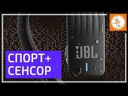 Обзор <b>JBL Endurance</b> Sprint – беспроводные <b>наушники</b> для спорта
