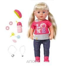 Куклы <b>Zapf Creation</b>: Купить в Костроме | Цены на Aport.ru