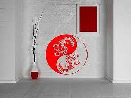 <b>Wall</b> Vinyl Sticker <b>Yin Yang</b> Dragons Circle Meditation Yoga Studio ...