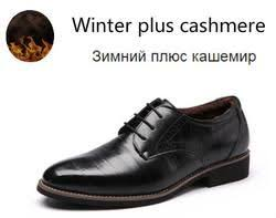 Man Flat Classic Men Dress Shoes Genuine Leather Wingtip ...