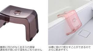 「お風呂椅子 KARALI」の画像検索結果