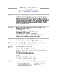 download resume sample   sample resume format download  sample    resume templates free download