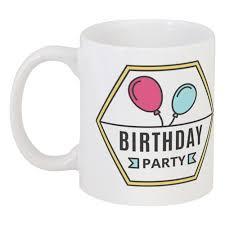<b>Кружка Birthday party</b> #2179131 в Москве – купить <b>кружку</b> с ...
