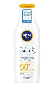Лосьон для тела <b>Nivea Sun Ультра защита</b> для чувствительной ...