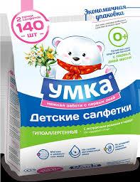 <b>Умка Салфетки влажные детские</b> Эконом 2 х 70 шт — купить в ...