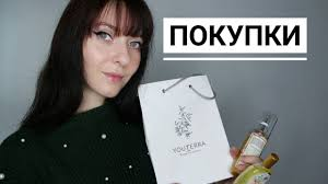 ПОКУПКИ для лица и волос: Youterra / <b>Natura Siberica</b> / SO <b>BIO</b> Etic