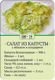 Рецепты: лучшие изображения (417)   Рецепты еды, Вкусняшки и ...